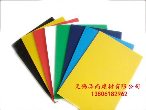 PVC广告板