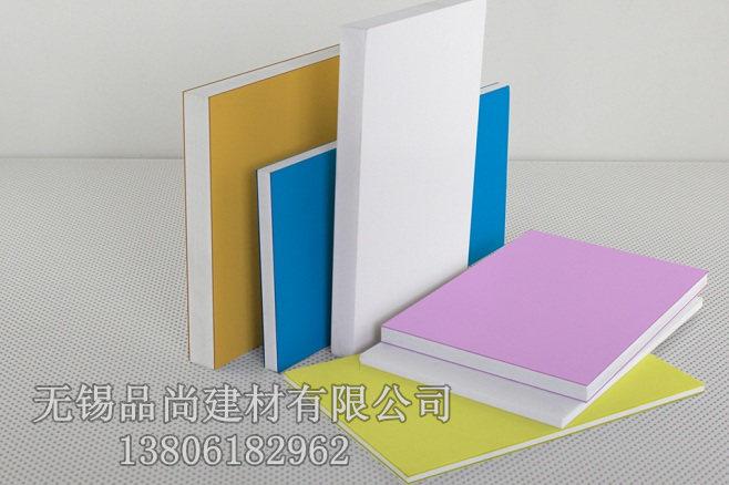 PVC安迪板