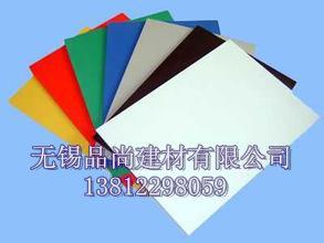 PVC彩色结皮发泡板