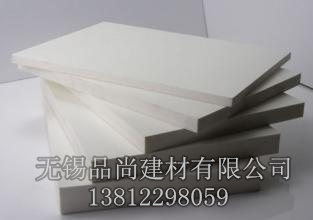 PVC广告展示板