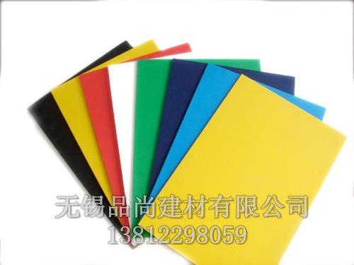 彩色安迪板
