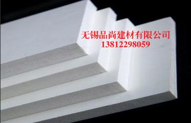 广告PVC板