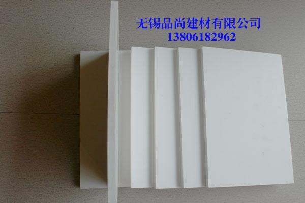 PVC板背景墙