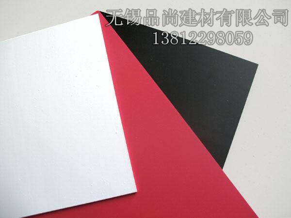 广州PVC结皮发泡板经销商