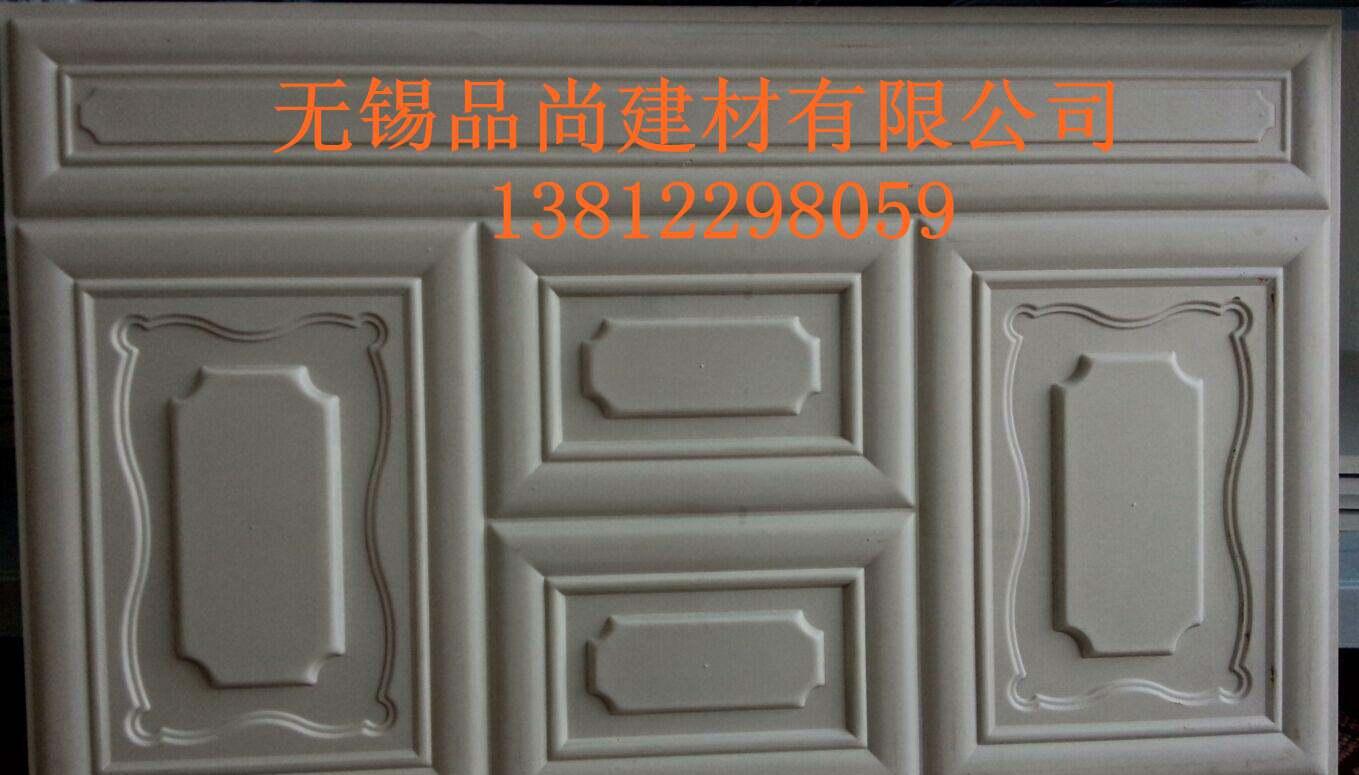 PVC结皮发泡橱柜板