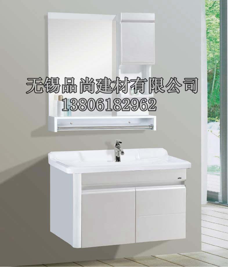 PVC卫浴发泡板