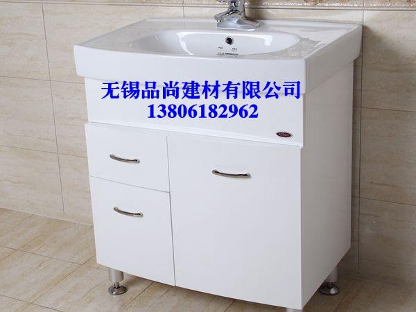PVC卫浴板