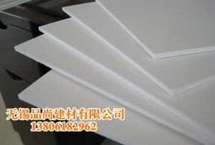 PVC浴柜板价格