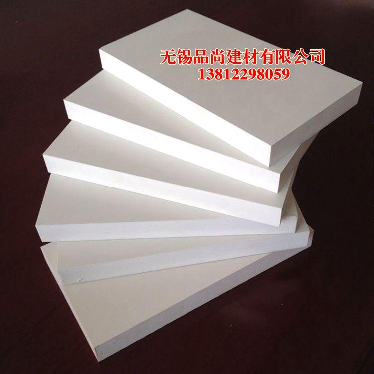 PVC卫浴板供应商