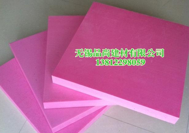 彩色PVC结皮板