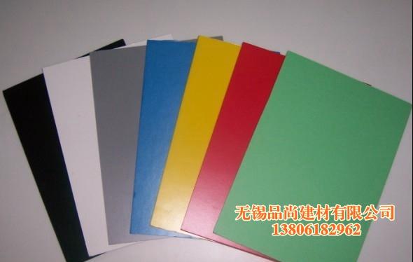 PVC卫浴板价格