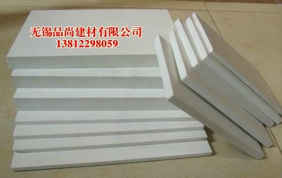 PVC橱柜浴柜板