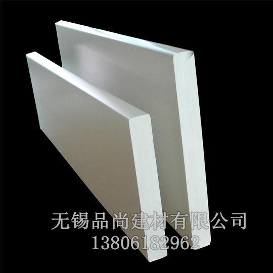 高密度PVC浴柜板