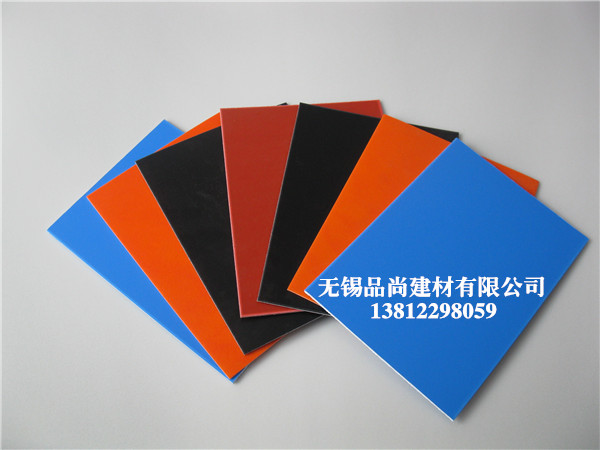 彩色PVC浴柜板