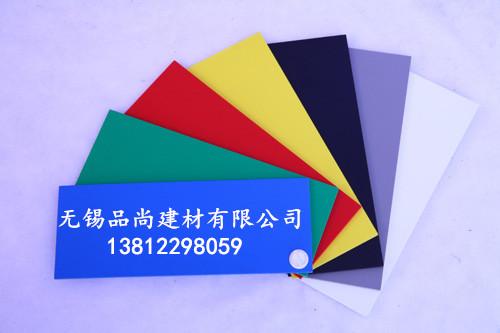PVC家具板规格