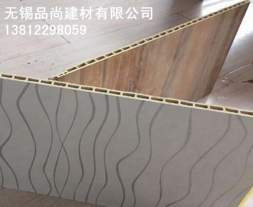 PVC护墙板