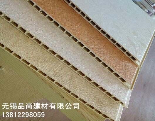 全屋定制护墙板